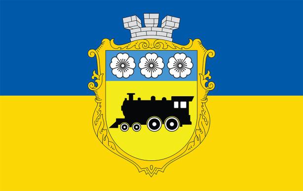 Прапор Герб Синельникового (flag-176)