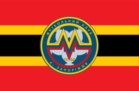 прапор ФК Металург (football-00026)