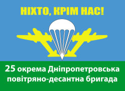 military-00043