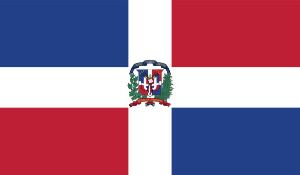 Прапор Домініканської Республіки (world-00223)