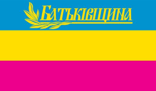 прапор Батьківщини (flag-00051)