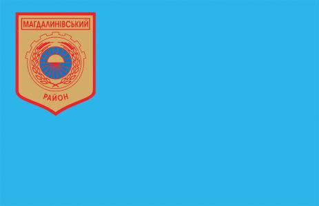 Прапор Магдалинівського району (flag-178)