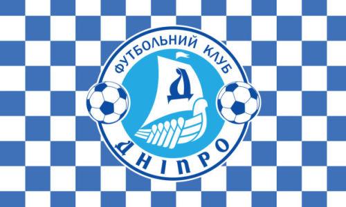прапор Дніпро фанат (football-00109)