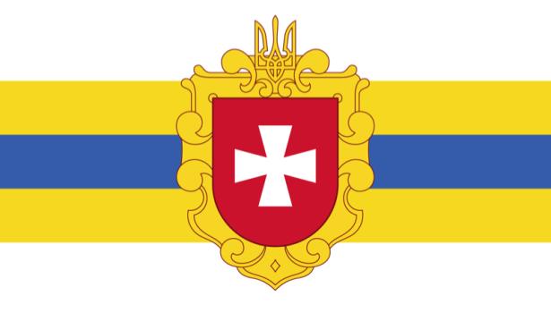 прапор Рівненської області (flag-00018)