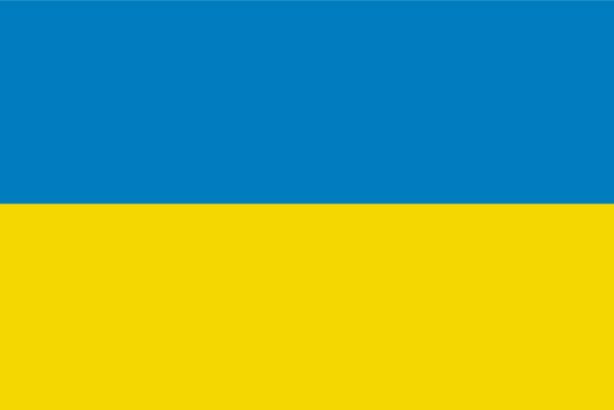 Прапор України (flag-00034)