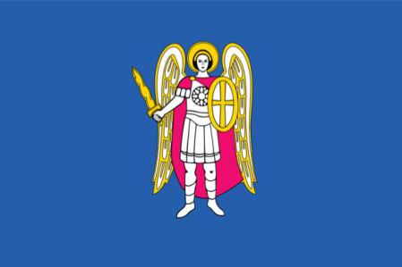 Прапор з гербом Києва (flag-00048)