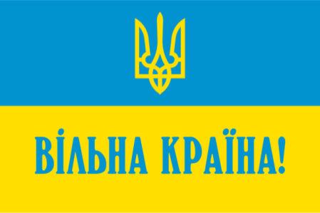 прапор Вільна країна (flag-00059)