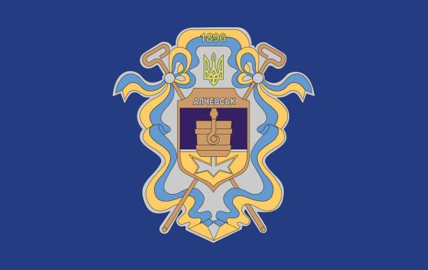 Прапор Алчевська (flag-159)