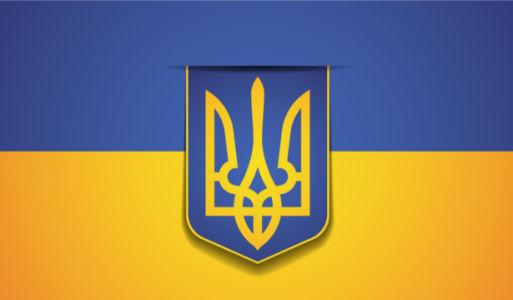 Прапор України і герб (flag-00030)