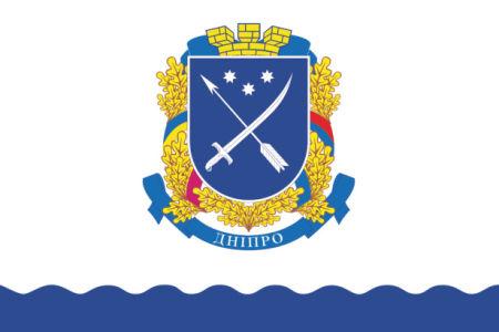 Прапор міста Дніпро (flag-00083)
