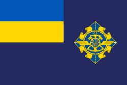 flag-122