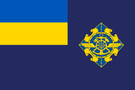 Прапор Державної служби України з безпеки на транспорті (flag-122)