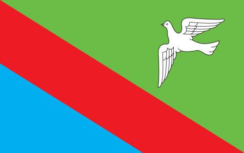 Прапор Горлівки (flag-147)
