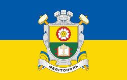 flag-171