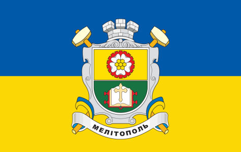 Прапор Герб Мелітополя (flag-171)