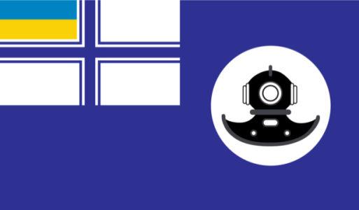 Прапор пошуково-рятівного корабля (military-00005)