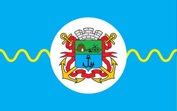 Прапор Бердянська (flag-141)