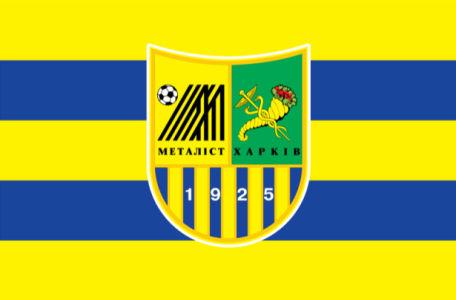 прапор ФК Металіст (football-00027)
