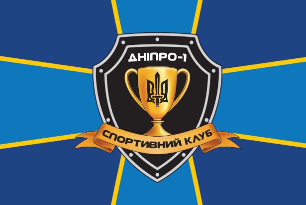 прапор фк дніпро-1 (football-00113)