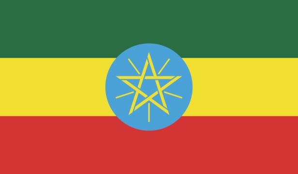 Прапор Ефіопії (world-00233)