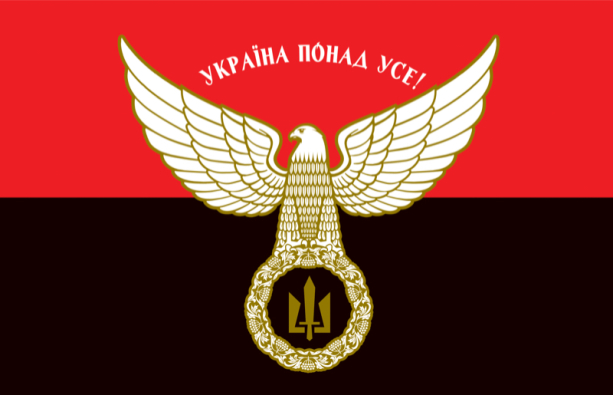 Прапор Україна понад усе (flag-00079)