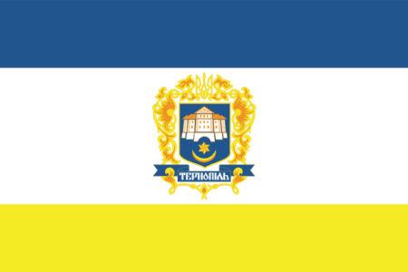Прапор міста Тернопіль (flag-00094)