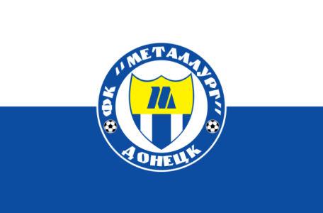 Прапор ФК Металург (football-00100)