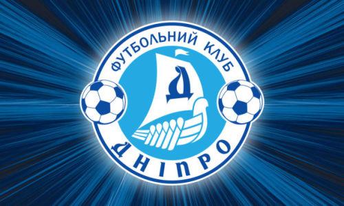 прапор фанатів Дніпро ФК (football-00108)