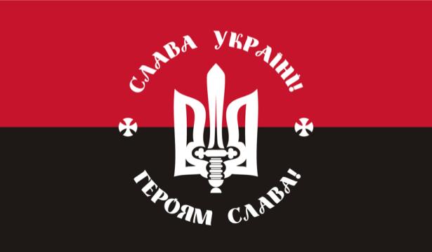Прапор правий сектор (flag-00023)