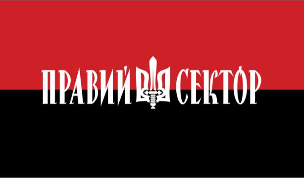 Прапор Правого сектору (flag-00077)