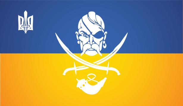 Прапор України з козаком (flag-00082)