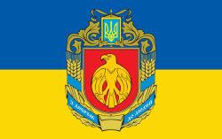 flag-170