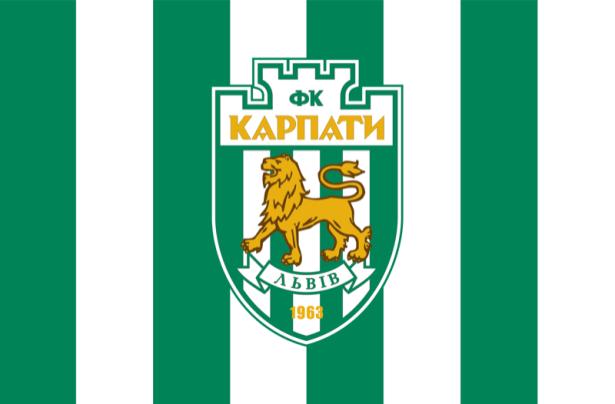 прапор ФК Карпати (football-00025)