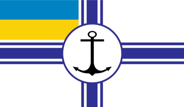Прапор начальника Штабу ВМС (military-00009)