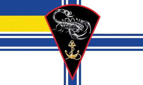 Прапор Морської піхоти 1 (military-00057)