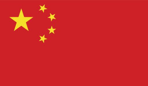 Прапор КНР (world-00204)