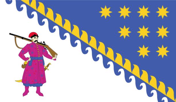 Прапор Січеславська область (flag-00001)