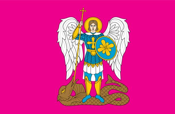 Прапор Війська Запорозького (flag-00081)