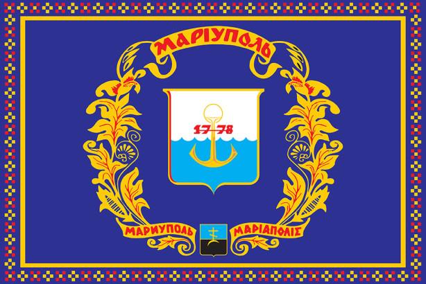 Прапор Маріуполя (flag-114)