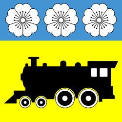 flag-175