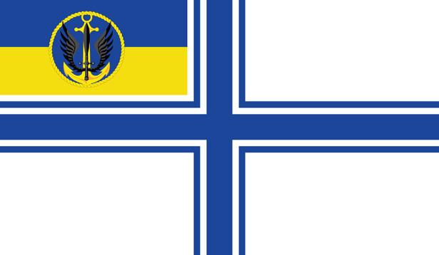 Прапор Морської піхоти 2 (military-00058)