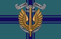 military-00075