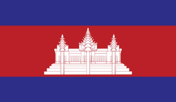 Прапор Камбоджі (world-00192)