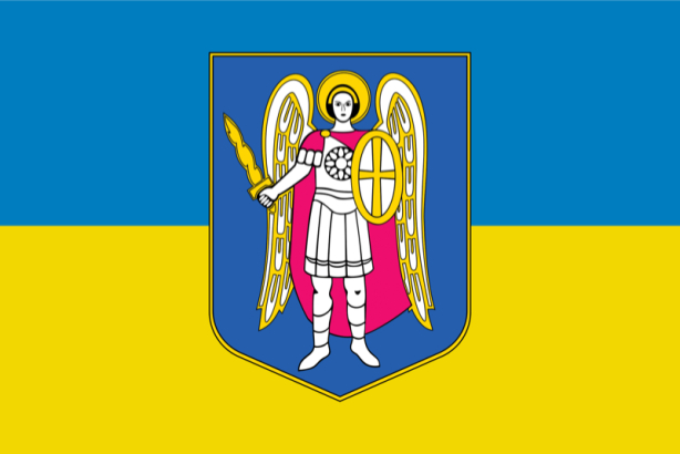 Прапор Київ (flag-00047)