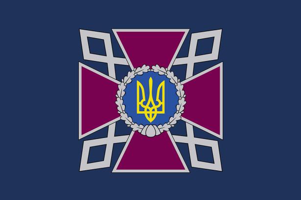 Прапор Державної кримінально-виконавчої служби України (flag-192)