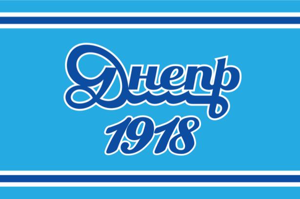 прапор фк дніпро історичний (football-00013)