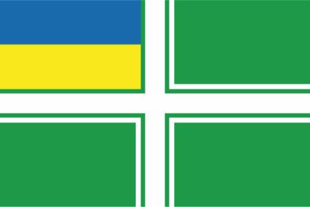 Прапор морської охорони України (military-00021)