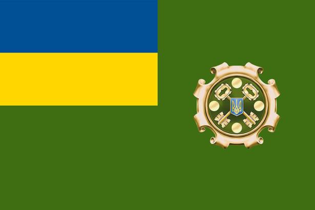 Прапор Державного казначейства України (flag-121)