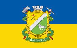 flag-154