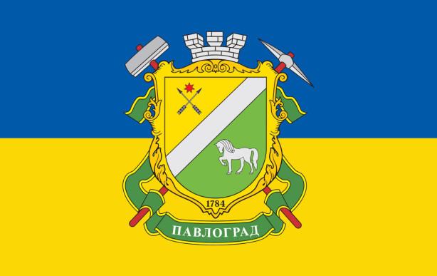 Прапор Герб Павлограда (flag-154)